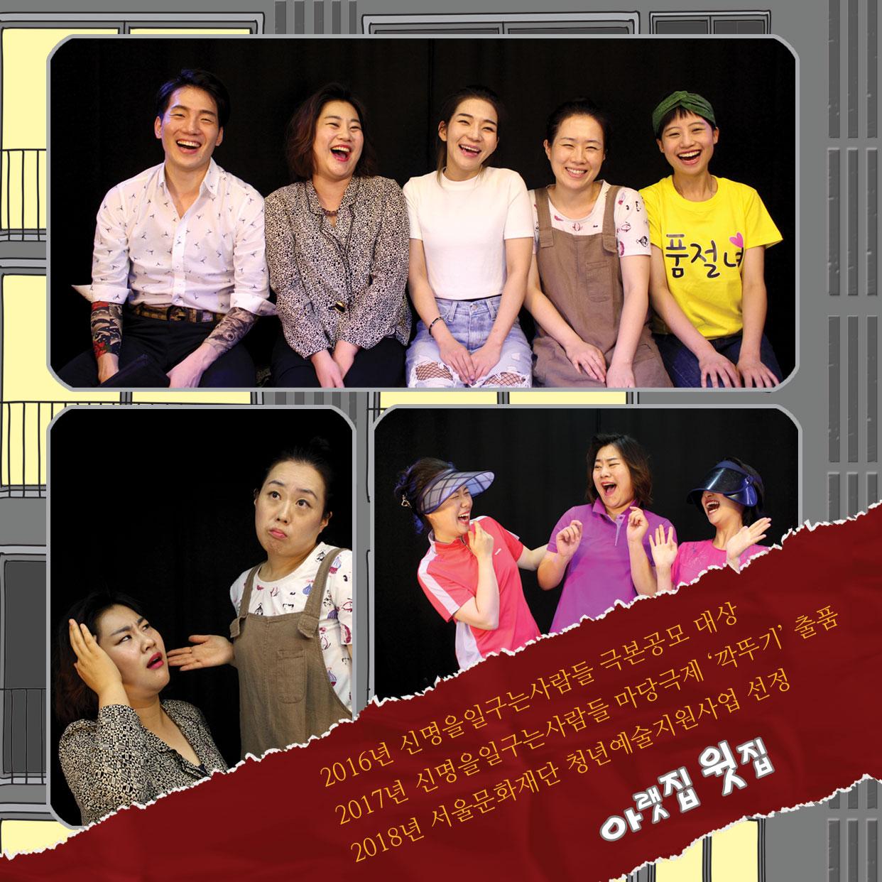 Web_홍보용3_1242_1242.jpg