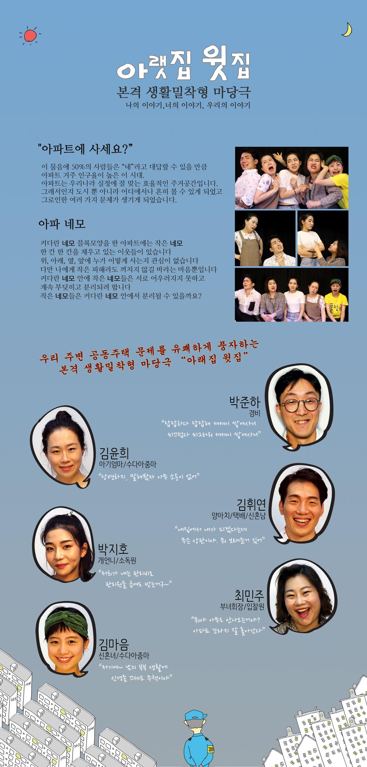 Web_홍보용_소개_1242_2592.jpg