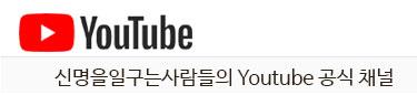 Youtube_link.jpg